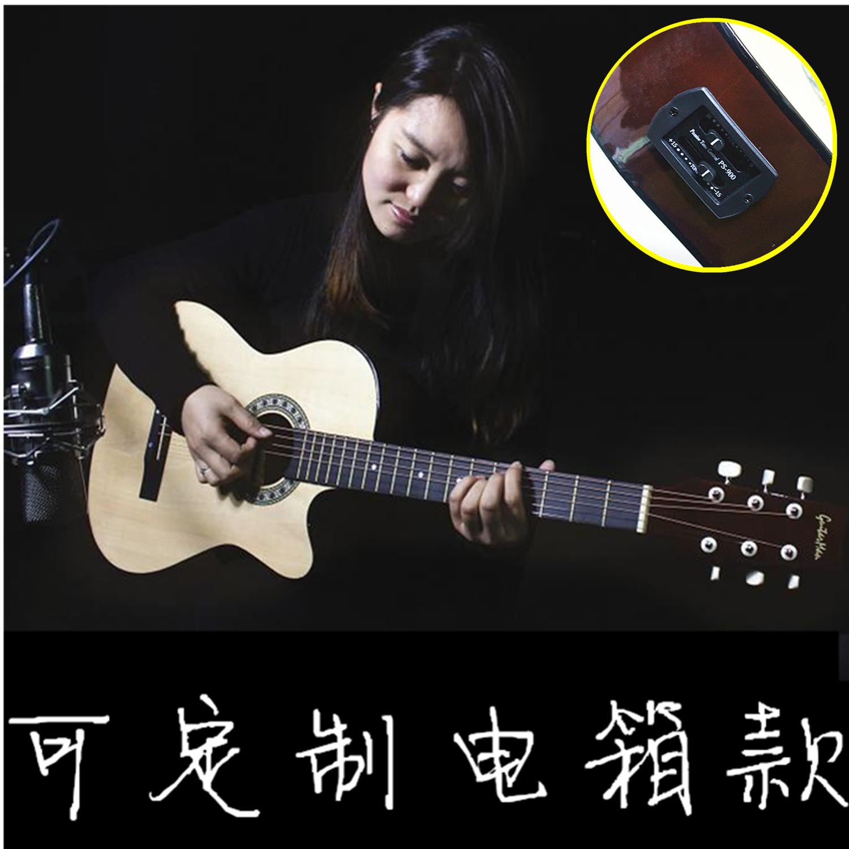 電箱古典木吉他