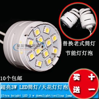 Лампы / Светодиодные лампы / Люминесцентные лампы Артикул 39817088551