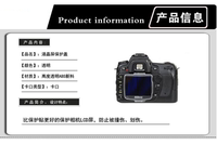 Nikon D7000 D80 D90 D300 D800 D810 Screen Plastic Film Plastic Case LCD Screen