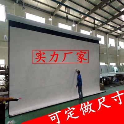 电动投影幕布100寸120寸150寸200寸定做喷绘升降壁挂投影仪抗光幕