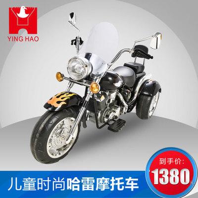 鹰豪儿童电动车可坐双人哈雷摩托车小孩玩具车12V电瓶车电动童车特价