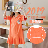 Doll tie breast cushion sleeping skirt Korean version of the student cute summer thin pyjamas fresh cotton pregnant women's home clothes