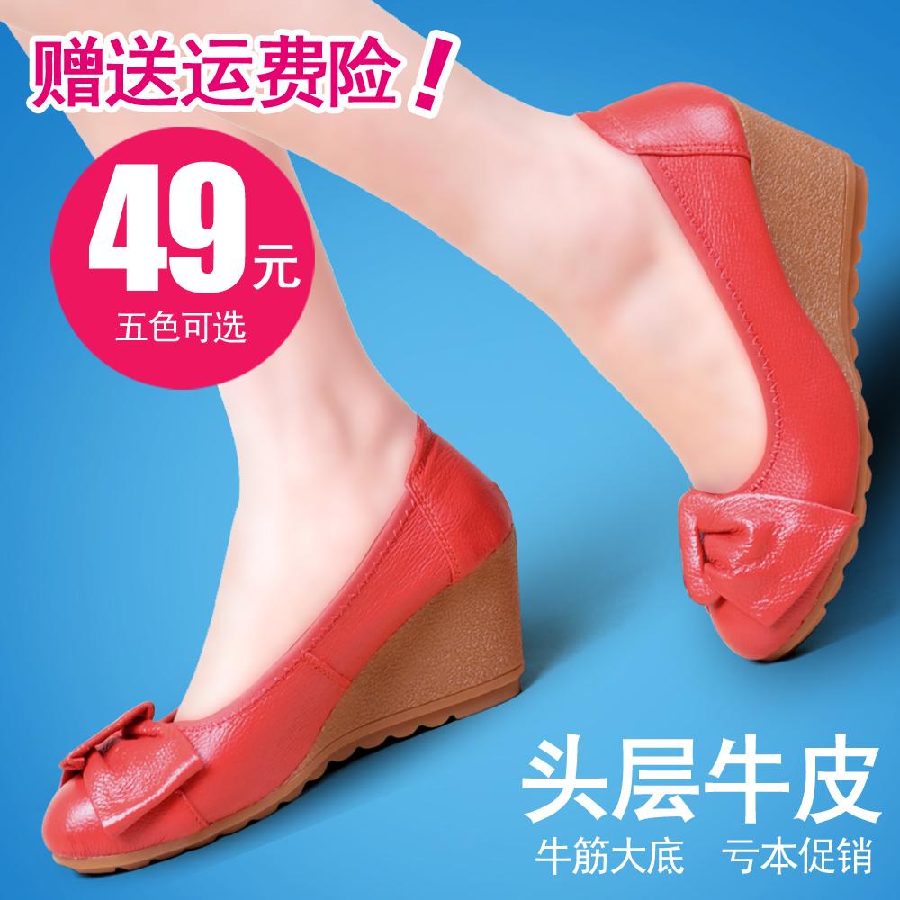 坡跟高跟蝴蝶结女鞋