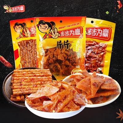 湖南特产步步为赢片片香辣片牛汁素肠辣条豆干子豆皮怀旧零食小吃