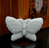 Jade Jade Jade Pei Lantian Jade Butterfly Pendant DIY Hanfu Accessories Pendant for Men and Women
