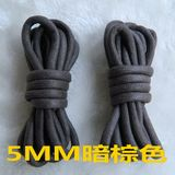 Original k carter CAT overalls shoelaces 4/5mm cotton waxed waterproof brown light brown black round shoelaces
