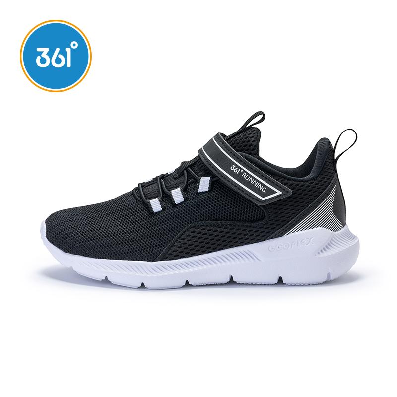 361兒童跑步鞋男童鞋運動鞋夏季網面透氣中大童2019新款K71923509