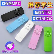 隨身聽學生版小型迷小巧女生可愛便攜式MP5mp6MP4P3聽歌神器 mp3