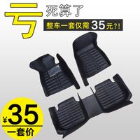 全大包围皮革汽车脚垫专用广汽传祺ga3s/ga5/ga6/gs4/gs5/gs7/gs8