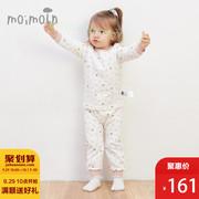 小云朵童装韩国moimoln男女宝宝内衣套装冬季保暖舒适LMW1HZNN06