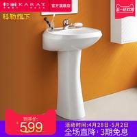 科勒立柱式洗手盆