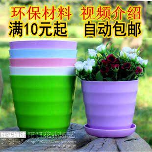 环保塑料花盆植物圆仿陶瓷彩色横纹糖果色大号创意多肉10元包邮