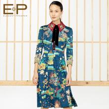 巾]YAYING雅莹 2018年秋季新款女装复古青龙印花X型连衣裙4553A图片