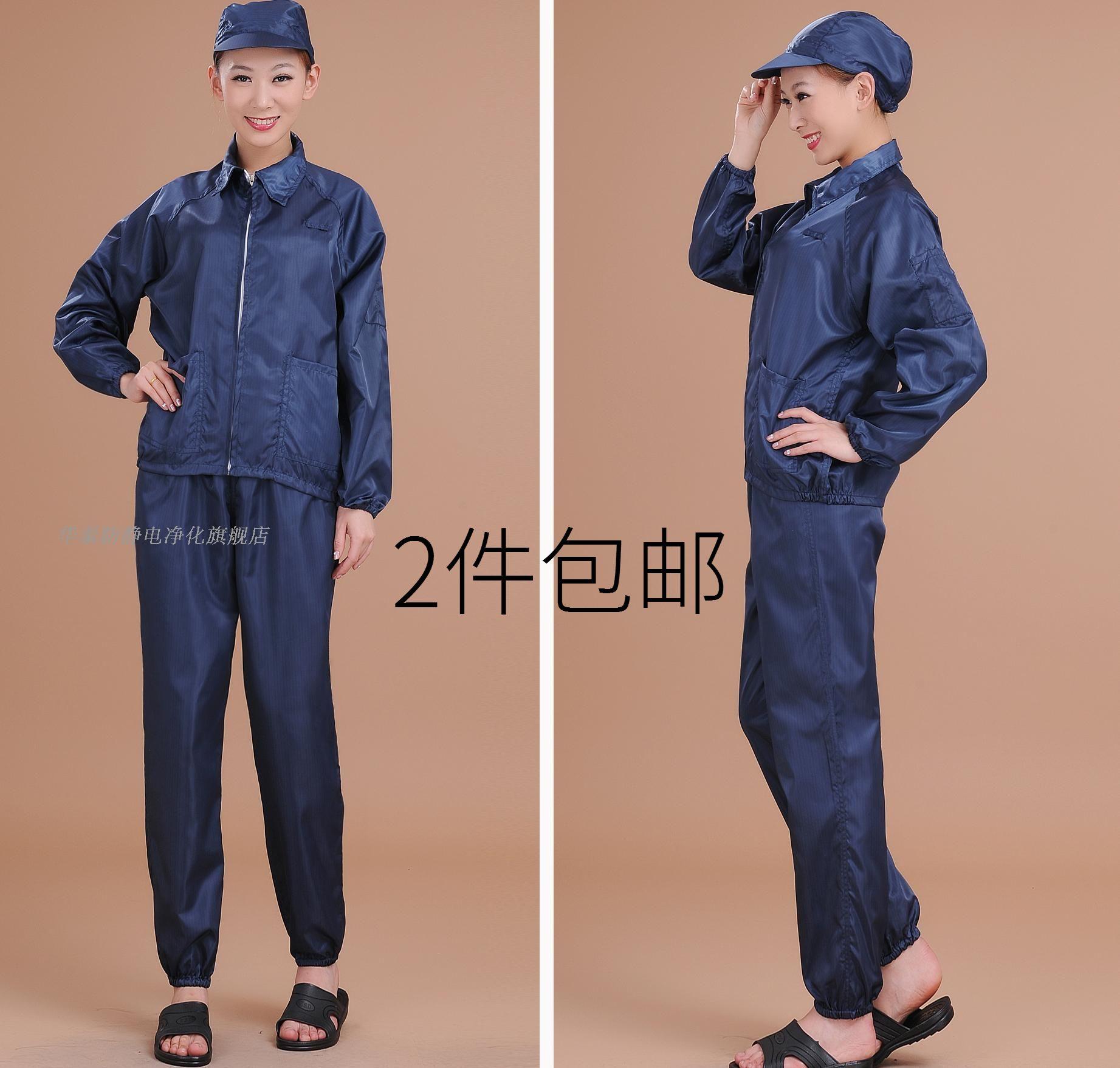 Пыленепроницаемое одежда Артикул 39073930346