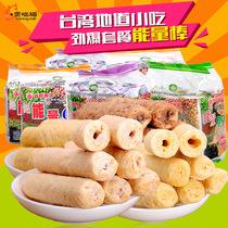 进口食品抖音同款一整箱混装送女生生日异地恋520网红零食大礼包