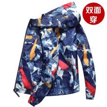 ins超火的外套男士春秋季学生休闲韩版潮流修身帅气秋装迷彩夹克