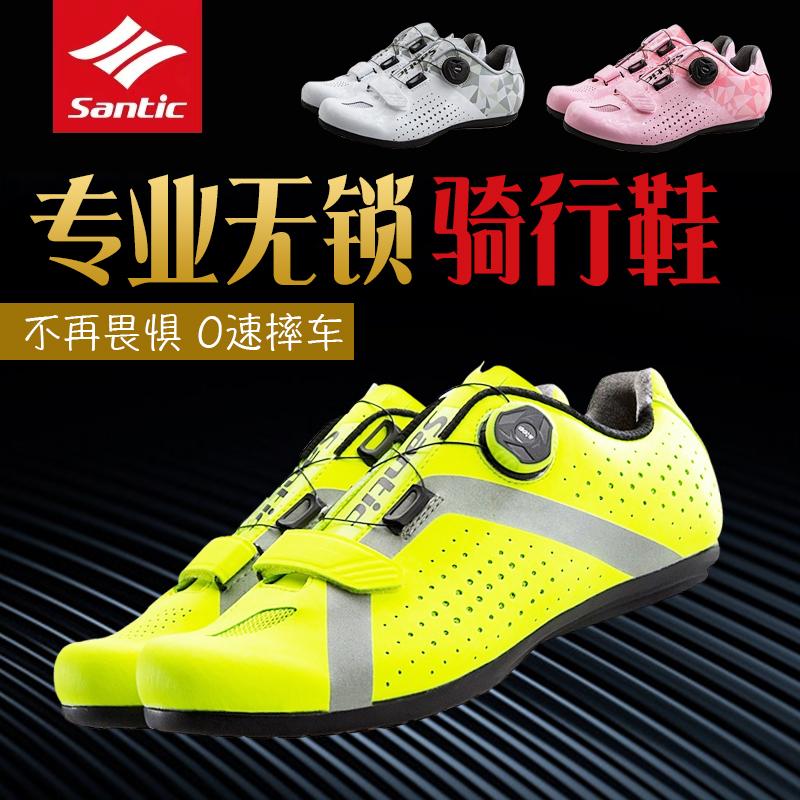 Обувь для велосипедистов Артикул 575269156656