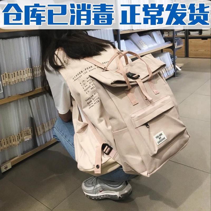 日版古着书包女大学生 ins超火的双肩包大容量韩国背包森系初中生