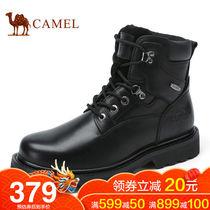 5264212831秋季运动鞋男女情侣健步鞋休闲鞋斯凯奇Skechers