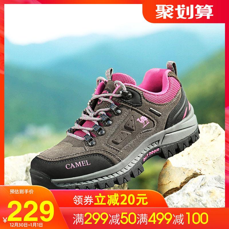 駱駝戶外登山鞋女秋冬季運動鞋戶外防滑登山徒步鞋深口旅游休閑鞋