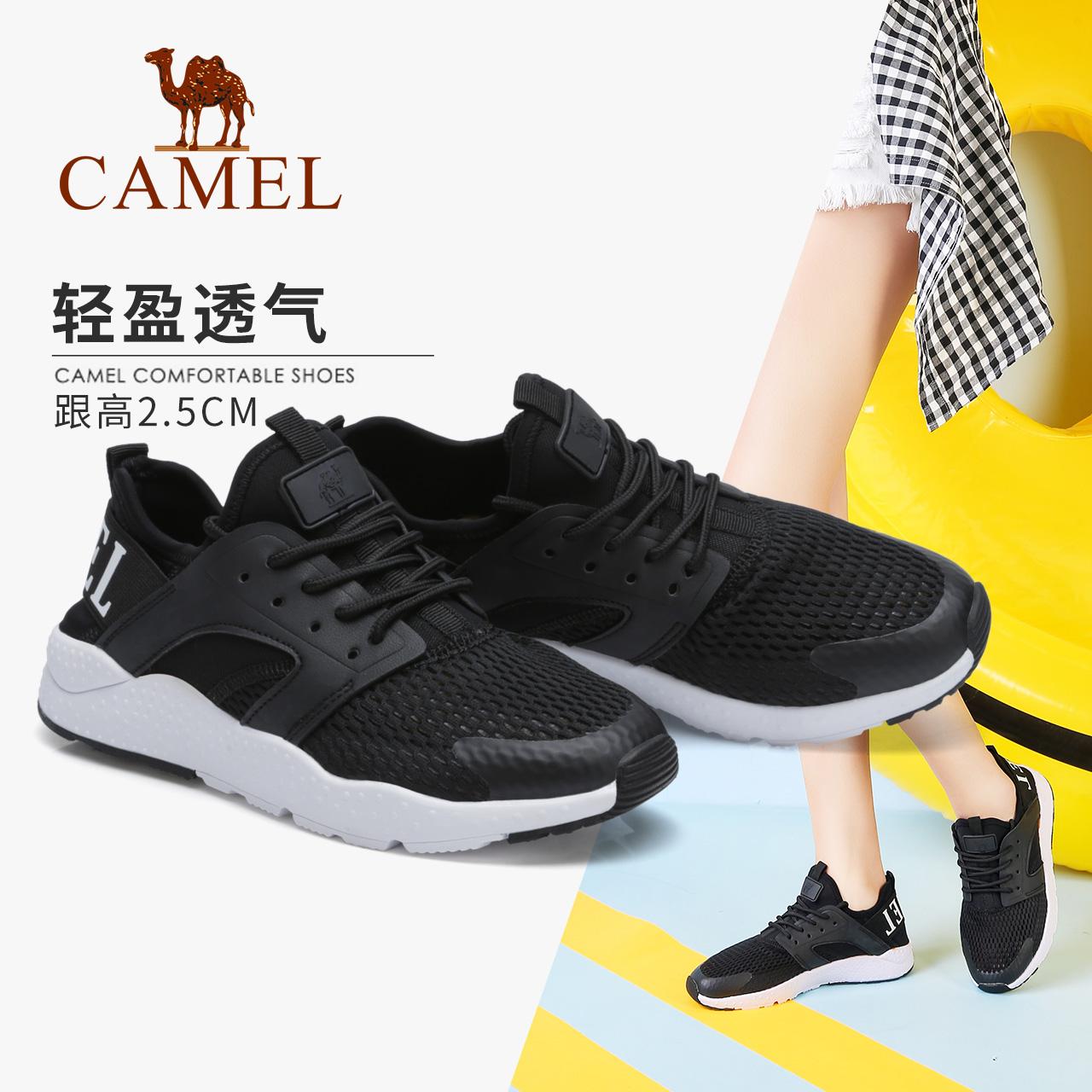 骆驼椰子鞋2018夏新款 透气网鞋舒适轻盈情侣运动鞋 休闲跑步女鞋