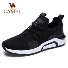 Camel/骆驼男鞋春季鞋子男潮鞋时尚街头风袜套运动休闲鞋跑步男鞋