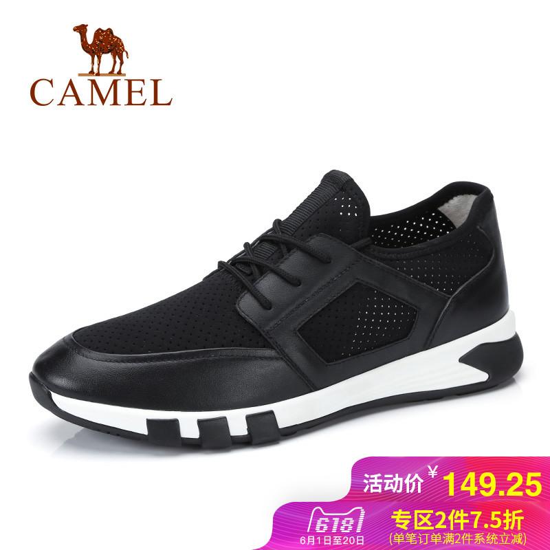 骆驼男鞋 日常休闲时尚男士运动休闲鞋 健步鞋透气耐磨舒适男鞋子