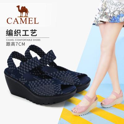 编织鱼嘴鞋