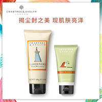Crabtree / Evelyn / Crabtree Chui Garden Master Hand Scrub 50g/100g Clean Crabtree Green