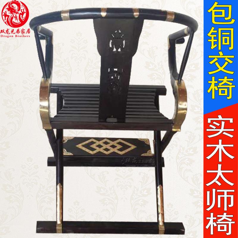 明清折叠圈椅包铜折叠椅仿古休闲凳中堂椅实木奇特交椅明式交椅子