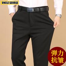 夏季男士西裤修身薄款商务正装休闲男裤弹力青中年直筒宽松西装裤
