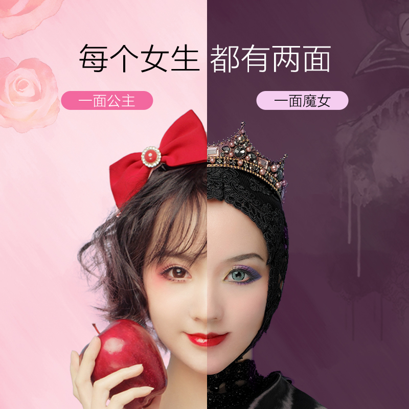 阿芙迪士尼公主魔女口红礼盒 初学者彩妆化妆品套装女学生正品