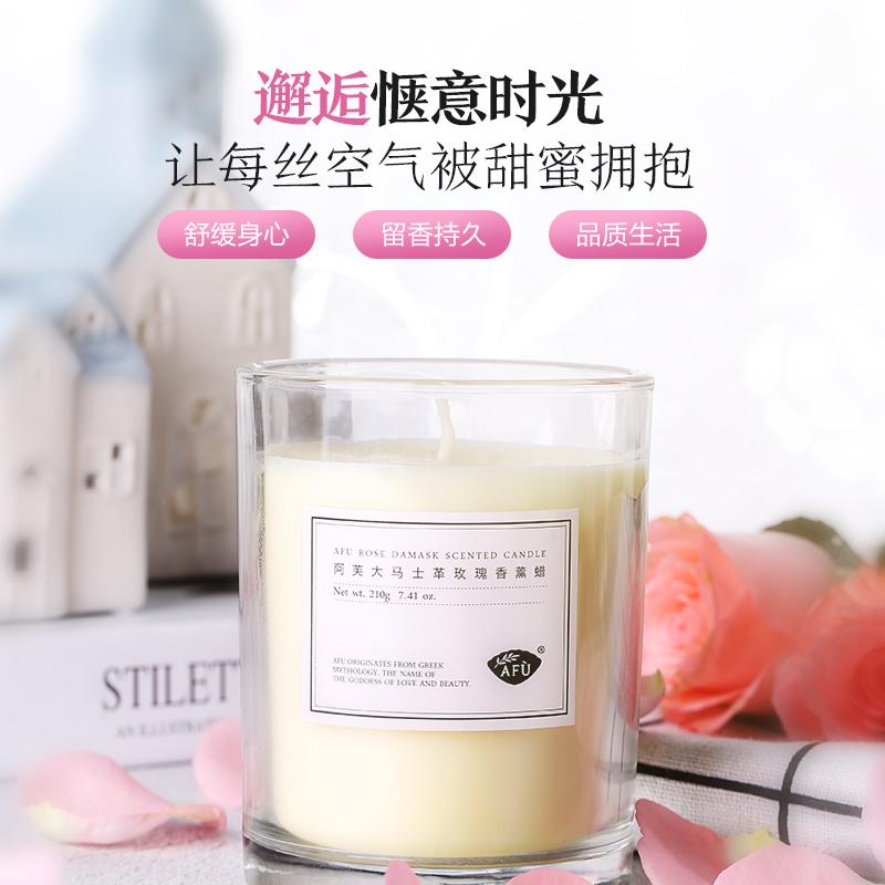 阿芙精油大马士革玫瑰香薰蜡 香薰蜡烛熏香香氛 卧室客厅居家