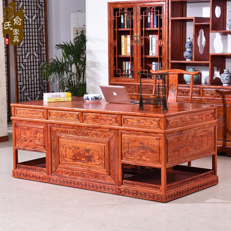中式家具办公桌
