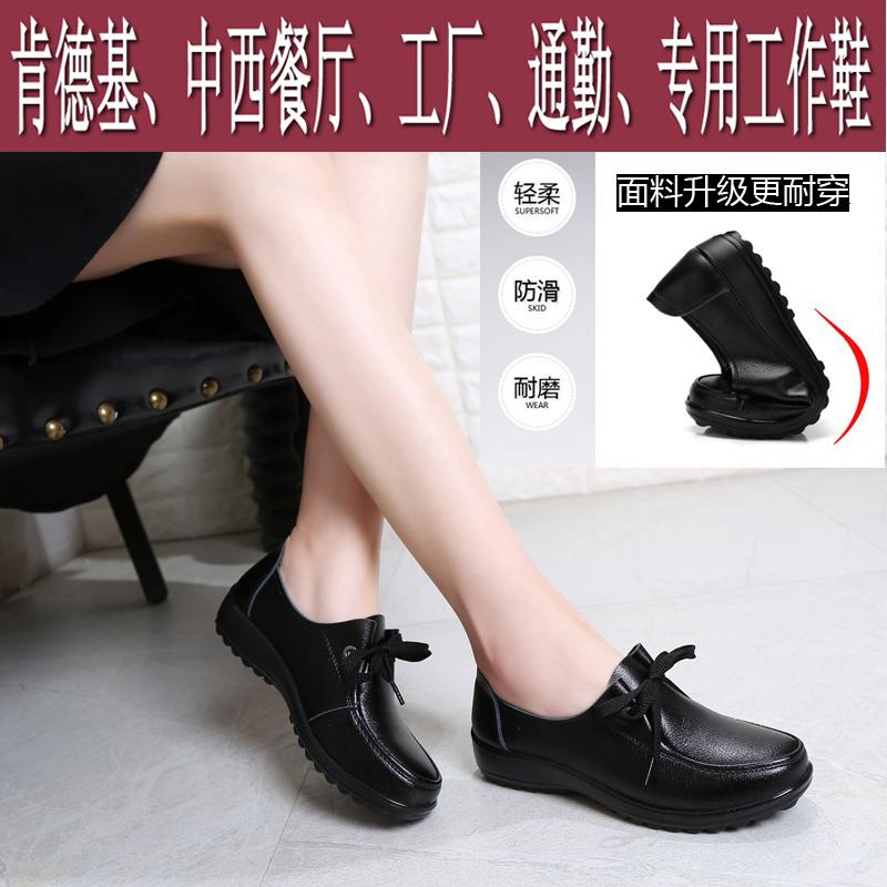 黑皮鞋妈妈