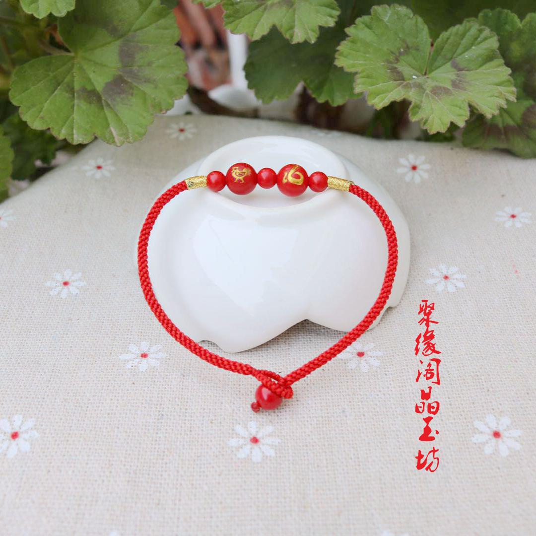 生肖蛇红绳