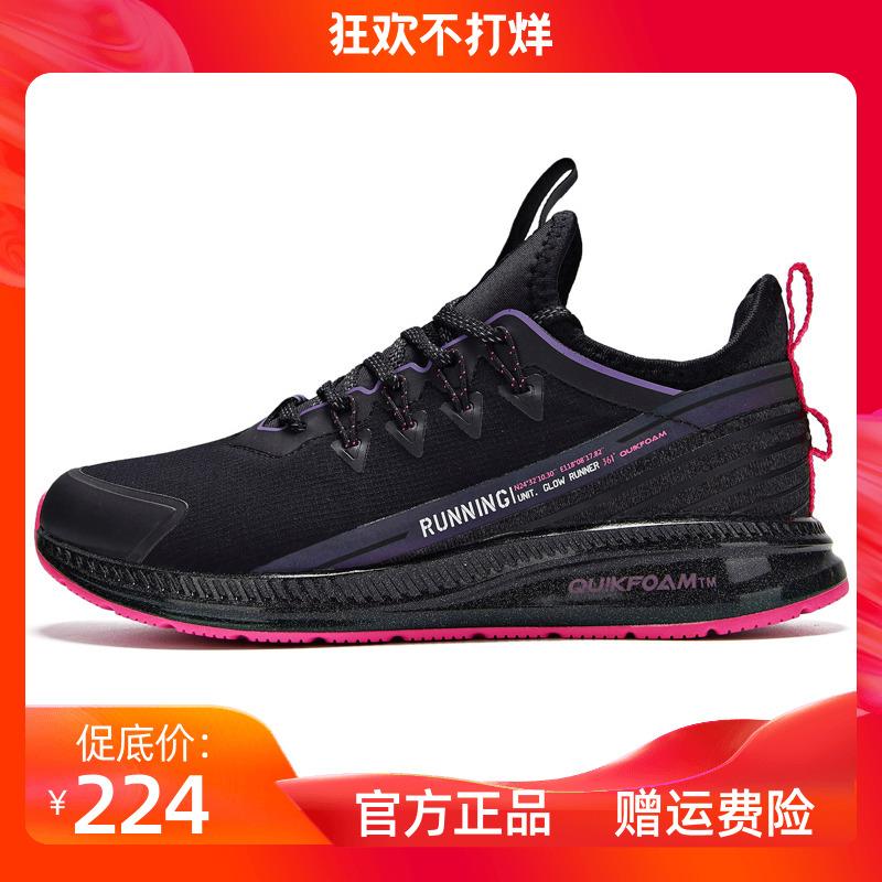 361度女鞋跑步鞋2019冬季新款运动鞋舒适休闲雨屏跑鞋女581942213
