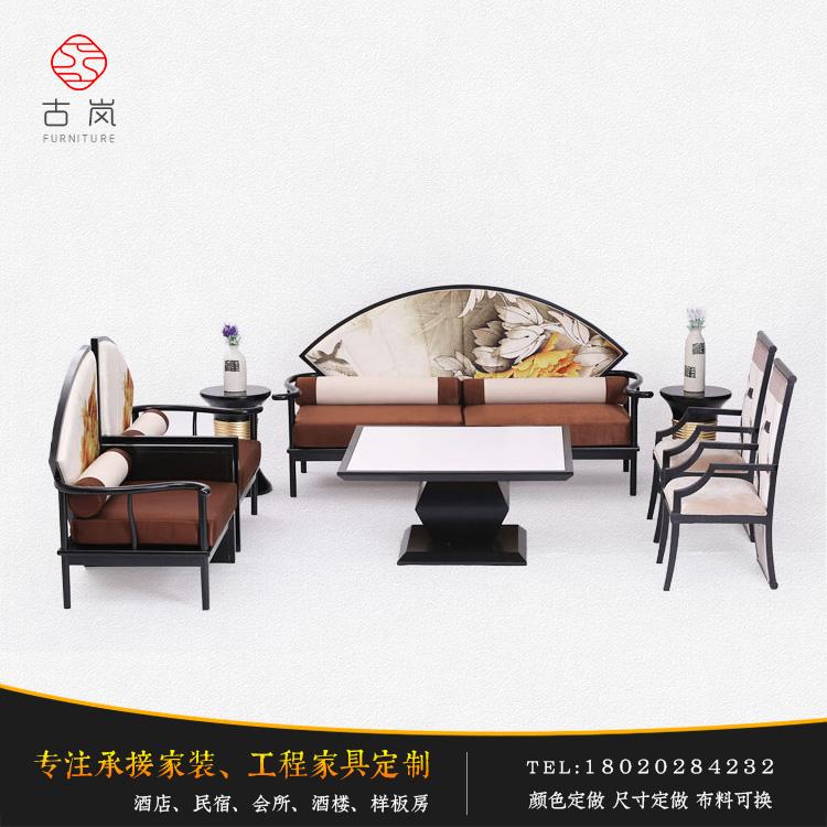 中式创意沙发