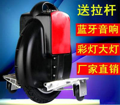 电动独轮车平衡车思维火星车代步电瓶车自体感车单轮成人儿童智能有实体店吗