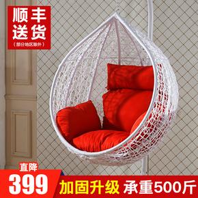 吊篮藤椅单人鸟巢吊椅阳台秋千成人室内欧式摇篮椅懒人户外吊床