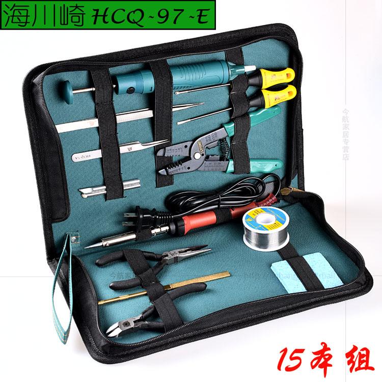 海川崎 HCQ-97E  电子工具套装 五金工具包 家用工具袋维修组合
