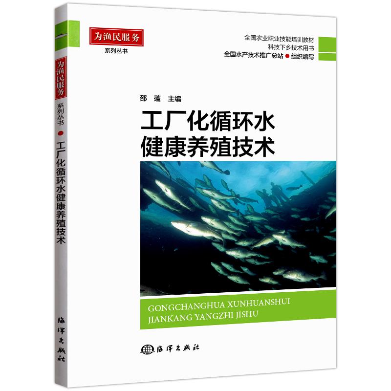 Книги о рыболовстве Артикул 579063273060