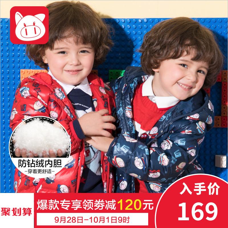 男童小童羽绒服