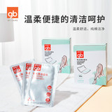 Gb good child nipple cleaning wipes breastfeeding clean cotton maternal breastfeeding breasts wiped individually wrapped cotton