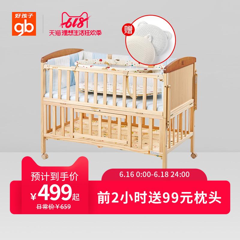 gb好孩子婴儿床拼接大床实木宝宝新生多功能松木儿童床拼接木床