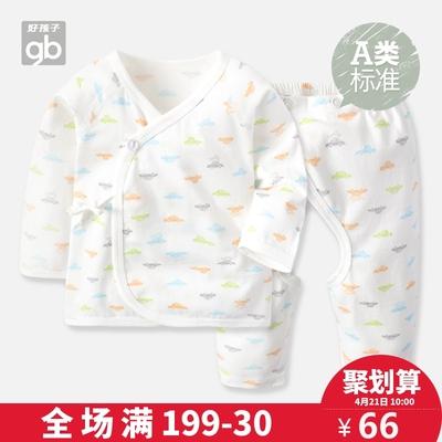 好孩子FGB2018春季新品婴儿纯棉亲肤系带衫内衣套装家居套装