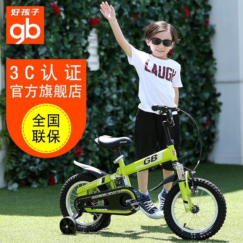 好孩子自行车山地车