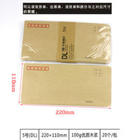 Three benefits thickened cowhide envelope 3 5 6 7 9 envelope Kraft paper business envelope financial registration letter mailing