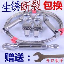 包塑钢丝绳3mm 晾衣绳 包邮 5米 304不锈钢包胶塑料葡萄架钢丝绳