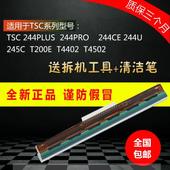 全新原装 打印头T200 TSC 245C PRO条码 244CE热敏头片 244PLUS TTP